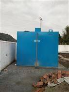 海产品食品加工污水处理设备