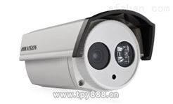 海康威视DS-2CE16C4P-IT3P红外防水型摄像机