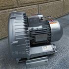 2QB 410-SAH261.1KW(1.3kw)漩涡高压鼓风机