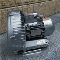 1.1KW(1.3kw)漩涡高压鼓风机