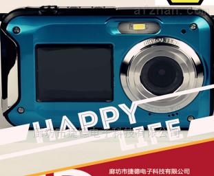 防爆防水照相机多少钱一台