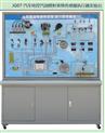 汽车电控汽油喷射系统传感器执行器实验台