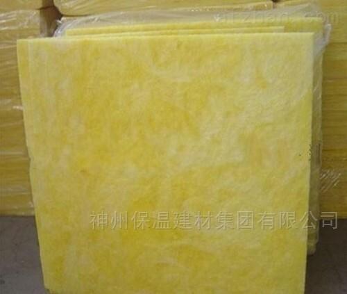供应辽宁35公斤玻璃棉保温板使用范围