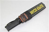 MD3003B1手持金属探测器