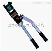 整体式电缆液压钳