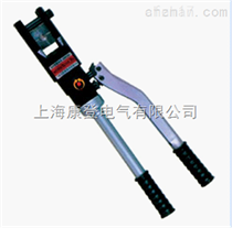 整體式電纜液壓鉗
