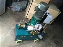 SMHY电动自控试压泵