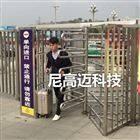 NGM火车站控制人员出口旋转闸,梳状栏杆单向門