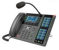 X821SIP调度话筒SIP对讲广播话筒桌面式自带喇叭