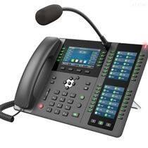 SIP广播主机安装