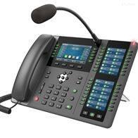 X821风力发电风电对讲IP网络广播对讲主机话筒