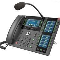 X821SIP对讲主机SIP话筒SIP协议话筒SIP广播主机