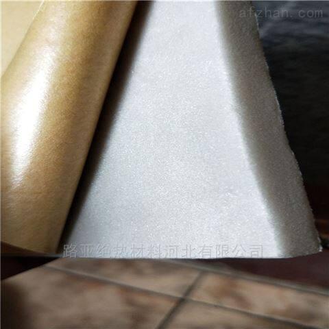 b1级橡塑保温板厂家价钱怎么卖