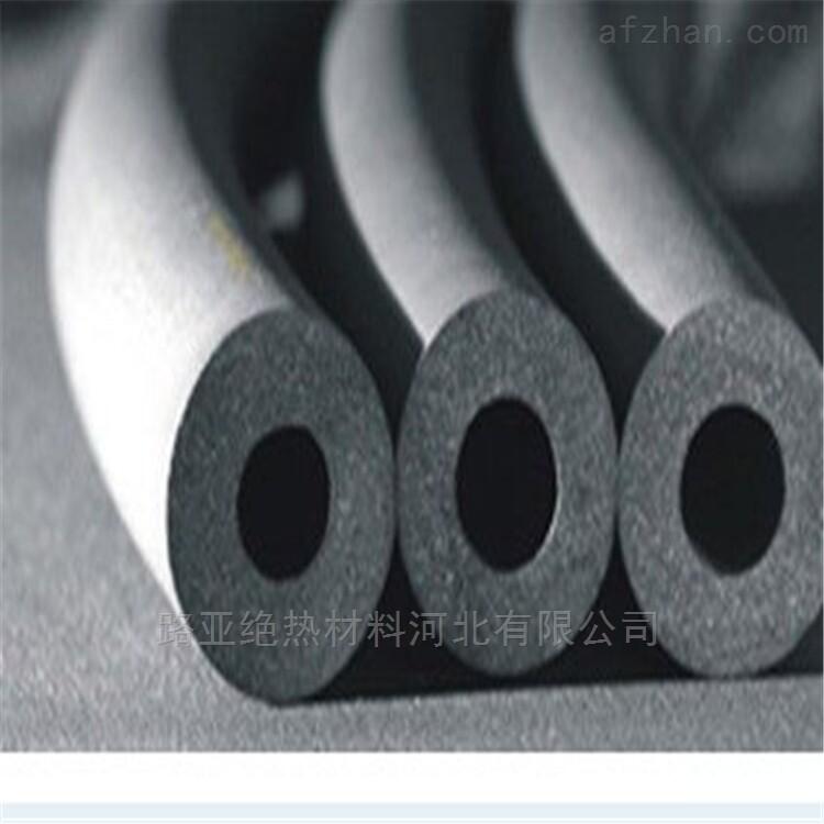 安徽芜湖橡塑保温管厂家生产厂家