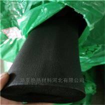 安徽池州橡塑保温管厂家供应价格