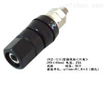 JXZ-1(Ⅱ)六角接线柱