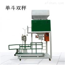 粮食自动称重包装机