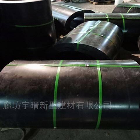 厂家生产热力管道接头电热熔套直销