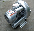 2QB 310-SAA110.75KW 单相220V漩涡风机