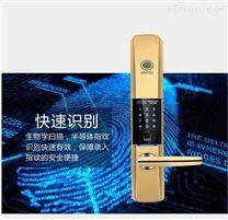 鼎朔指纹智能密码锁DSF-809鼎朔智能锁