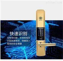 鼎朔指纹智能密码锁DSF-809