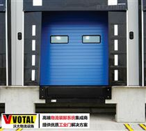 南京液压固定式装卸平台