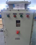 BQJ自耦减压式防爆电磁起动箱