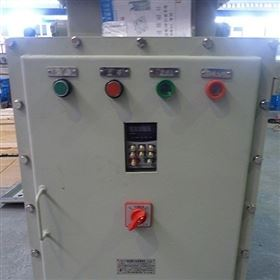 BQJBQJ自耦减压式防爆电磁起动箱