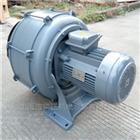 HTB125-1005 10HP全风HTB多段式鼓风机