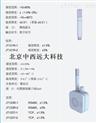 温湿度传感器探头 MW88-JT121R-1 /M23530