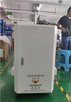 氮氧化物检测仪