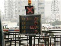 交通收费设备ETC车道语音费额显示器