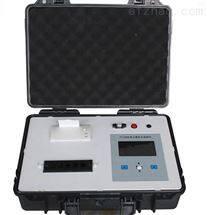 M20213便携式土壤养分速测仪 TY-600B  /M20213