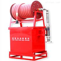 供應SZ300固定式消防水軟管站