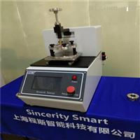 CSI-1101Q/SQR T1-64刮擦测试仪百格法
