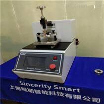 Q/SQR T1-64刮擦测试仪百格法