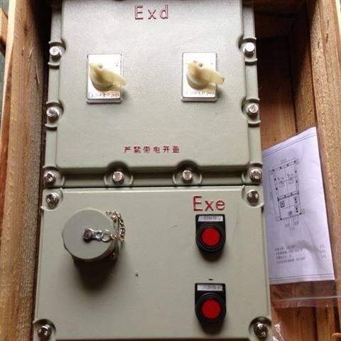 现场防爆按钮开关操作箱