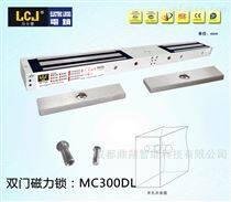 力士坚LCJ电磁锁MC150D
