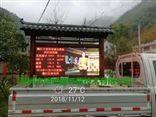 BTL-FY浙江衢州景点负氧离子实时监测站