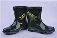 xz-20kV、25kV、30kV绝缘靴