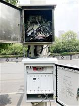 智能在线监控箱 驰茗科技厂家 广东