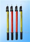 GSY-35KV高壓交流驗電器價格