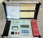 DP820現場動平衡測試儀