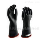 25KV橡膠絕緣手套