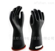 25KV橡胶绝缘手套