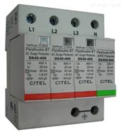西岱爾電源浪涌保護器防雷器DS44S-230/G