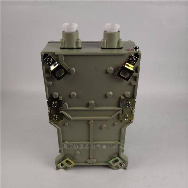 BLK52-32/380防爆断路器开关铝合金隔爆型