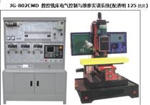 数控铣床电气控制与维修实训系统(透明铣床)