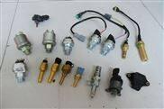 稱重傳感器PLR9363-LS