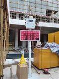 施工扬尘噪声监测系统
